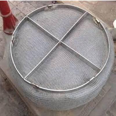 烟气除油不锈钢丝网除沫器圆形方形厚度50-500_安平上善定做