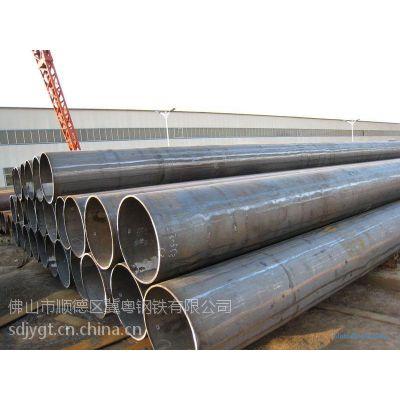 供应大口径直缝钢管//乐从直缝焊管