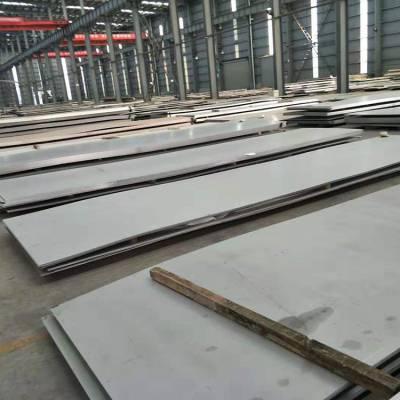 供应太钢不锈钢板现货 重庆304不锈钢板