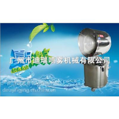 多功能冷却大容量不锈钢摇头式降温加湿喷雾工业户外室内冷却风机