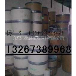 供应橡塑添加剂PTFE高耐磨耐化学腐蚀性
