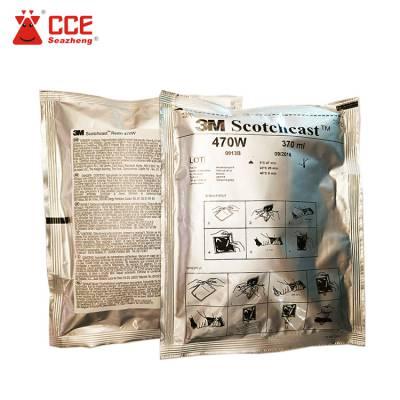 3M Scotchcast? 470w电缆修复胶