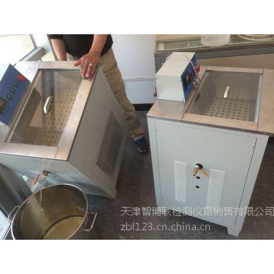 HWY-30型高低温恒温水浴-配有制冷压缩机-恒温水箱试件养护