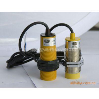 供应近接开关/电容式料位器SLCR-30AC