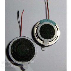 精准型超声波焊接机、手机喇叭超声波,模具,换能器、机器维修