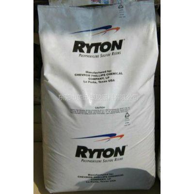 供应PPS美国雪佛龙菲利普PR25(粉)端子板工程塑料