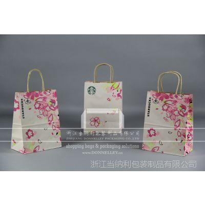 生产Starbucks包装袋,星巴克牛皮纸袋