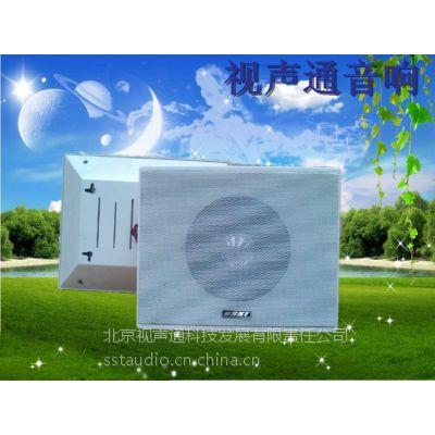 bsst专业设计、制造挂壁式音箱;专业音箱 电话-4008775022
