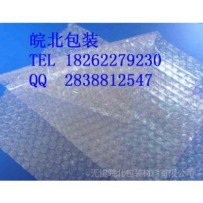 无锡气泡膜厂家供应宽50cm白色单层气泡膜
