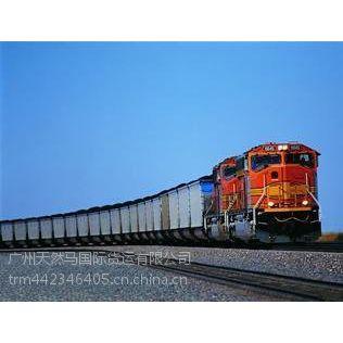 中国广州到俄罗斯陆运专线 广东至俄罗斯陆运货运物流公司
