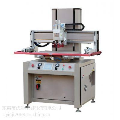 电动丝印机3050气动丝印机玻璃伺服丝网印刷机