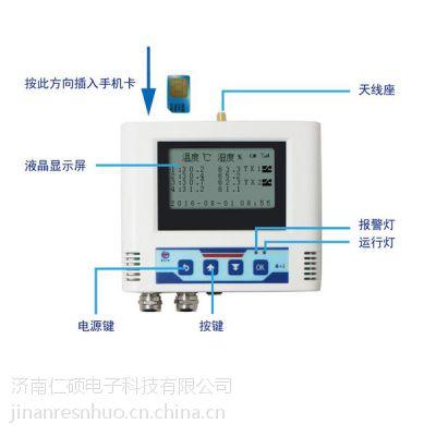 建大仁科 冷链温湿度测点车载温湿度记录仪