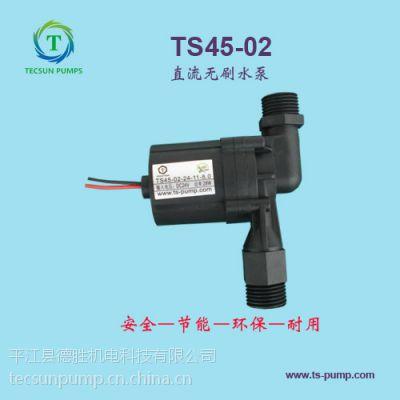 德胜牌TS-4502太阳能燃气热水器增压泵