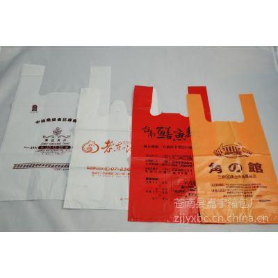 HDPE背心购物袋 印字薄膜背心袋生产厂家
