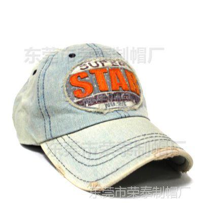 新款韩国水洗做旧磨边牛仔棒球帽字母 街舞帽休闲鸭舌牛仔帽子