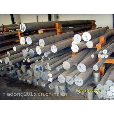 供应1035铝板、铝管、铝棒可定做