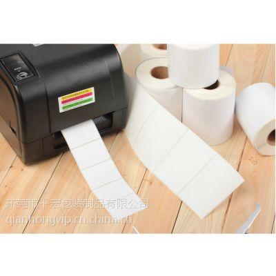 供应卷装打印标签(QH-020)