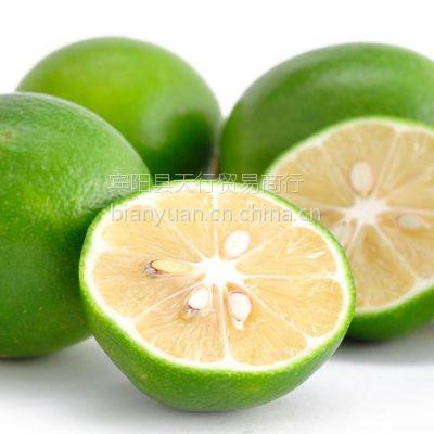 亚热带夏季特产新鲜水果 特级青柠檬 香水柠檬 美容养颜