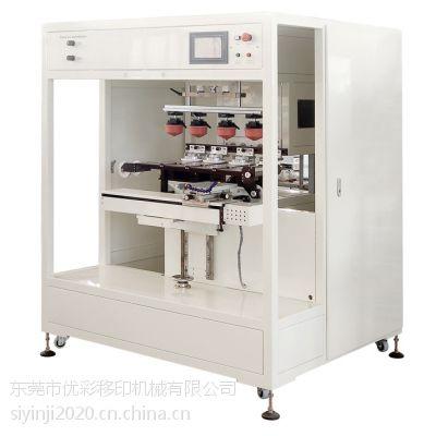 全自动移印机自动旋转移印机全自动翻转移印机