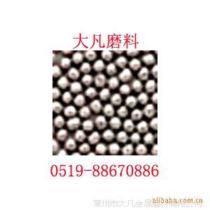 耐磨钢丸高锰研磨丸磨料抛丸机磨料用大凡耐磨研磨丸