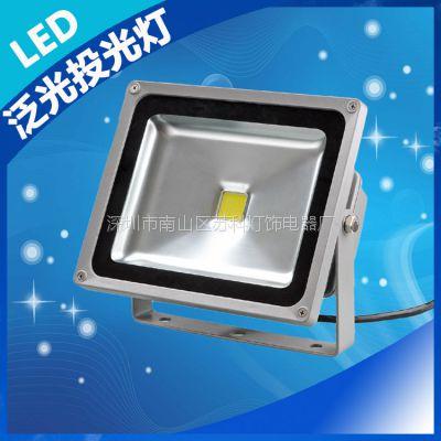 SUCO苏科广东中山高品质方形LED投光灯节能灯泡大功率300w36w9w户外球场移动灯壳防眩
