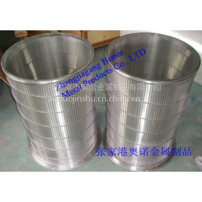 奥诺金属供应精密不锈钢泡塑机械网板、水力筛板