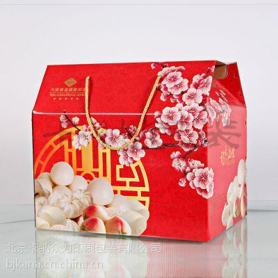瓦楞箱|瓦楞礼品箱|彩色瓦楞纸箱|彩色瓦楞箱|瓦楞纸箱|北京瓦楞纸箱|北京包装厂