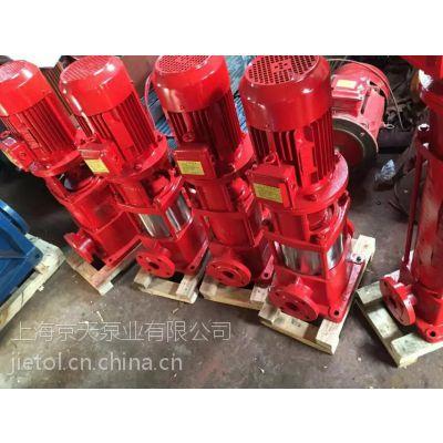 直销XBD4/30-100L消防泵 XBD6.0/5-50L稳压泵