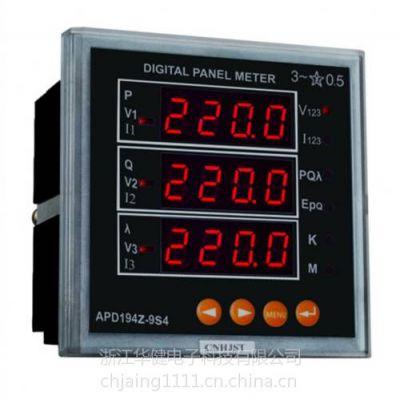 供应浙江华健ACR72EL数显多功能电力仪表ACR72EL价格13736390405厂家配电柜专用