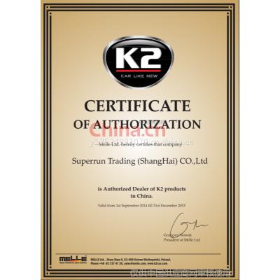 K2代理证
