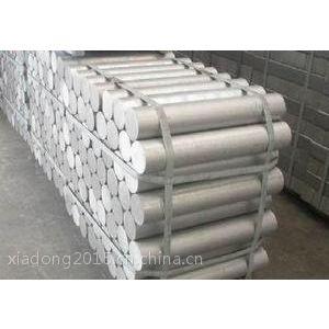 2024铝棒,2024铝合金棒 大直径2024铝棒厂家直销