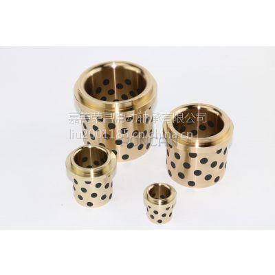 供应自润滑翻边铜套,FIBRO标准配件,锡青铜663,石墨铜套,荣昌轴承