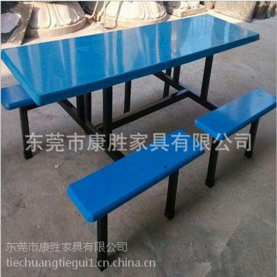 康胜自销广东玻璃钢餐桌椅-食堂连体餐桌椅-耐用饭堂餐桌椅