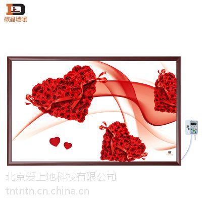 供应爱上地碳晶电暖器交流电500w2015-ASD-S9玫瑰心情