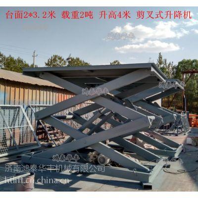剪叉式升降机价格-固定式升降机-定做设备
