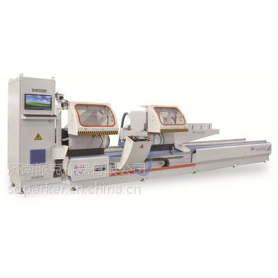 派克机器铝门窗设备数控双头锯三轴任意角切割锯可定制A8-500带锯床
