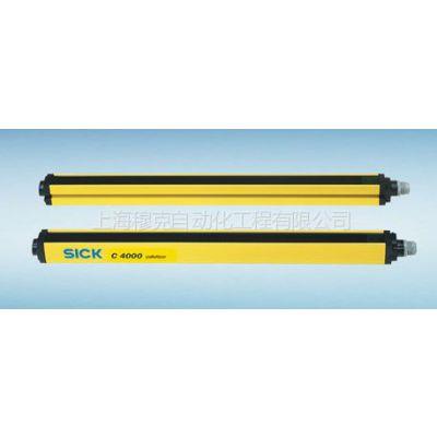 供应德国sickC4000安全光幕,4级安全光幕,4级安全光幕型号C40E-0903DA010