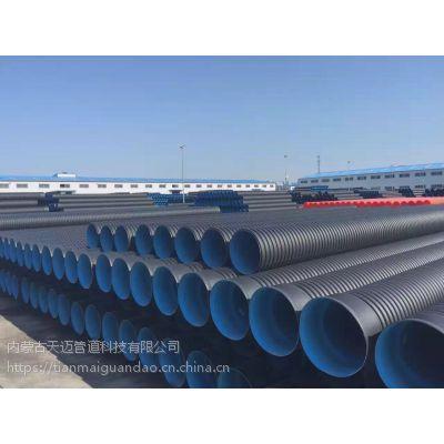 朝阳HDPE双壁波纹管丨朝阳HDPE双壁波纹管丨朝阳波纹管