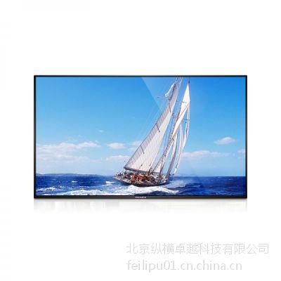 飞利浦 BDL4935QD 49英寸背光全视角高品质商用显示器 液晶监视器