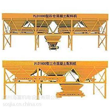 海富 定制郑州PLD800混凝土配料机控制器 混凝土配料机
