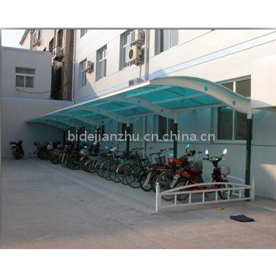 供应西安车棚制作厂家,西安专业的车棚制作厂家,西安自行车棚制作厂家