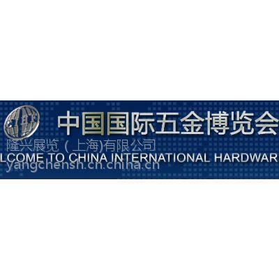 2016上海五金紧固件展-2016中国建筑五金展