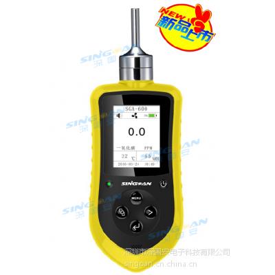 深国安厂家直销高精度环氧丙烷分析仪 便携式环氧丙烷检测仪