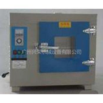 供应粮食箱式鼓风电热干燥箱,工业烘干机