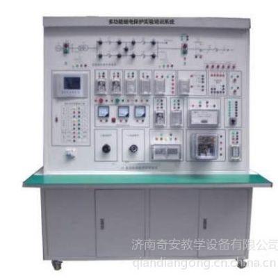 供应QA-GPD-2016 多功能继电保护实验装置