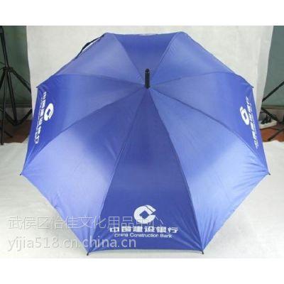 成都广告伞定做|成都广告伞|成都广告伞制作|成都定制广告雨伞厂家