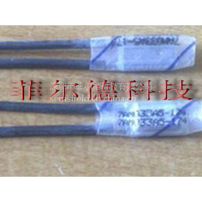 供应美国德州仪器KLIXON品牌温控器17AM/7AM ROHS