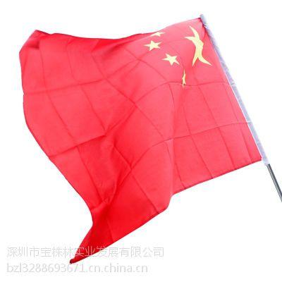 国旗批发 厂生产销售批发 中国国旗四号