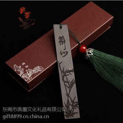 典墨静心竹黑檀木书签 中国创意图书用品 家居书房装饰品 木质工艺品