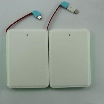 伊锐思热销超5000毫安薄皮纹卡片移动电源